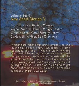 nss3 back cover detail